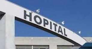 L'État veut faire du Sénégal un pays doté suffisamment des structures de santé de haut niveau.