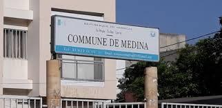 A quoi joue la Municipalité de la Médina ?